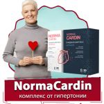 NormaCardin